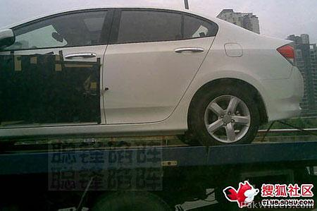 New Honda City Spy Pictures - PakWheels Forums